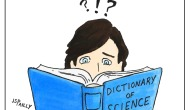Sciency Words: Sciency Words